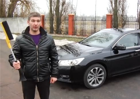 Honda Accord 2014 - АвтоцентрТВ
