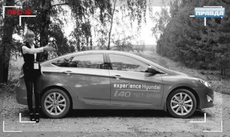 Hyundai i40 2013 — Под капотом