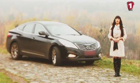 Hyundai Grandeur 2013 — Модельный ряд