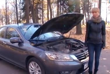 Honda Accord 2013 — Под капотом