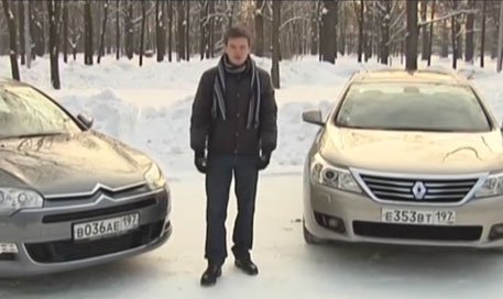 Citroen C5 vs Renault Latitude - Наши тесты