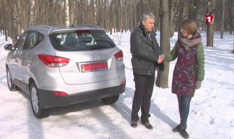 Hyundai ix35 2013 — Авто на Потребу