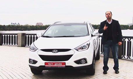 Hyundai ix35 2013 — Две Лошадиные Силы