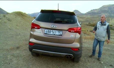 Hyundai Santa Fe 2013 — Автотуризм