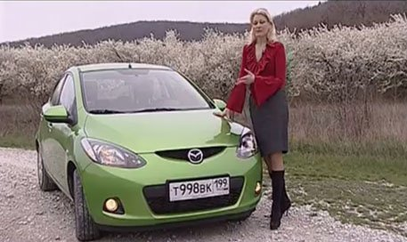 Mazda 2 2011 — Наши тесты