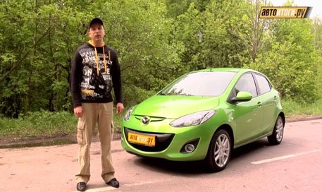 Mazda 2 2012 — АвтоИтоги