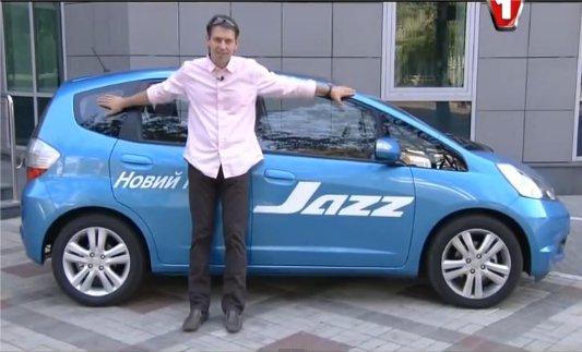 Honda Jazz 2010 — Первый тест