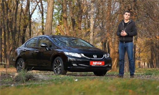 Honda Civic 4D 2013 — InfoCar