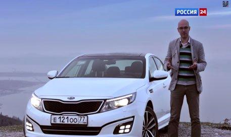 Kia Optima 2014 — АвтоВести