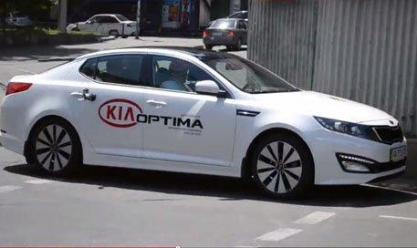 Kia Optima 2013 — Коляныч