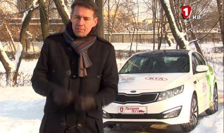 Kia Optima 2012 — Первый тест
