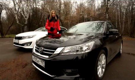 Kia Optima vs Honda Accord — Выбор есть