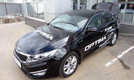 Kia Optima 2012 — Anton Avtoman