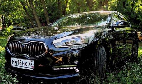Kia Quoris 2013 — AutoDrive