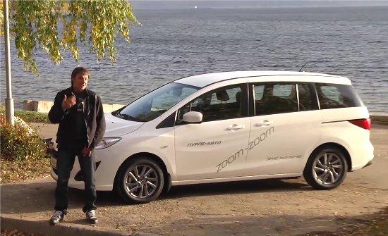 Mazda 5 2010 Минивэн — Игорь Бурцев
