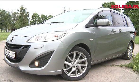 Mazda 5 2010 Минивэн — KolesaRu