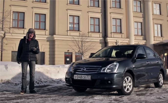 Nissan Almera 2013 — АвтоВести