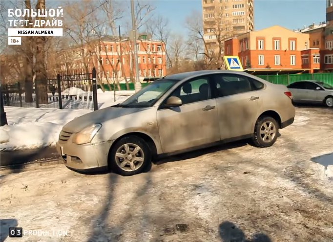 Nissan Almera 2012 — Большой тест-драйв