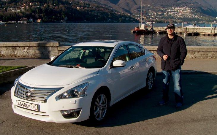 Nissan Teana 2014 — Две Лошадиные Силы