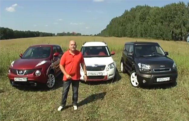 Nissan Juke vs Skoda Yeti vs Kia Soul — Наши тесты