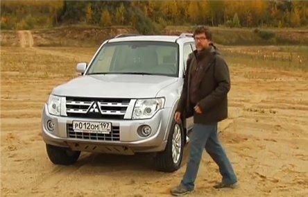 Mitsubishi Pajero Wagon 2012 — Наши тесты