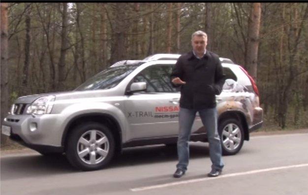 Nissan X-Trail 2010 — Александр Михельсон