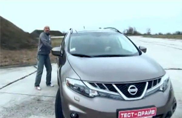 Nissan Murano 2011 — Две Лошадиные Силы