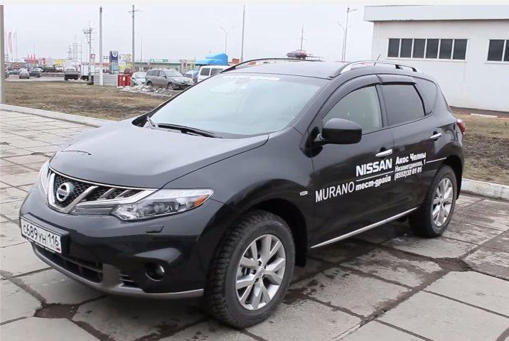 Nissan Murano 2013 — MegaRetr