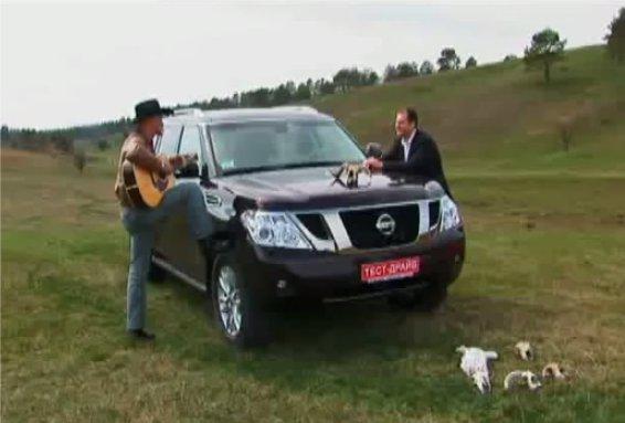 Nissan Patrol 2011 — Две Лошадиные Силы