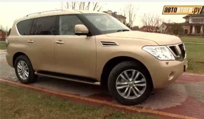 Nissan Patrol 2011 — АвтоИтоги