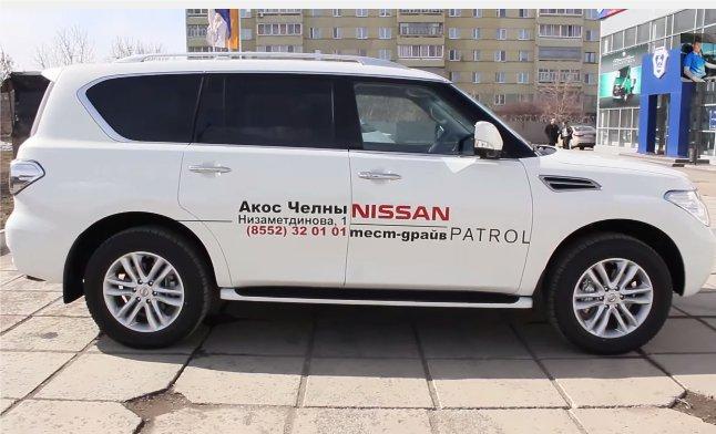 Nissan Patrol 2013 — MegaRetr