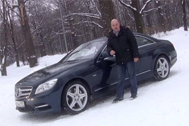 Mercedes CL 500 — Наши тесты