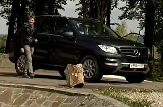 Mercedes ML 350 2012 — Наши тесты