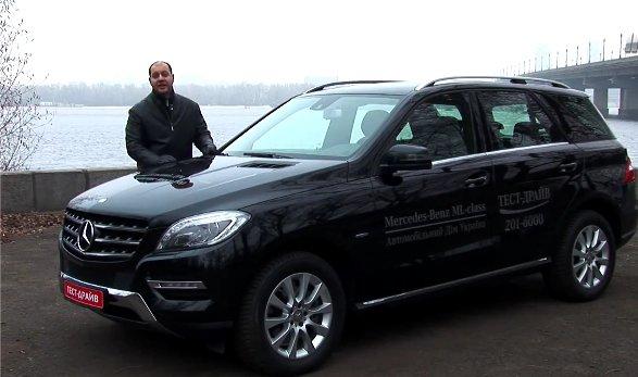 Mercedes ML 350 Blue Efficiency 2012 — Две лошадиные силы
