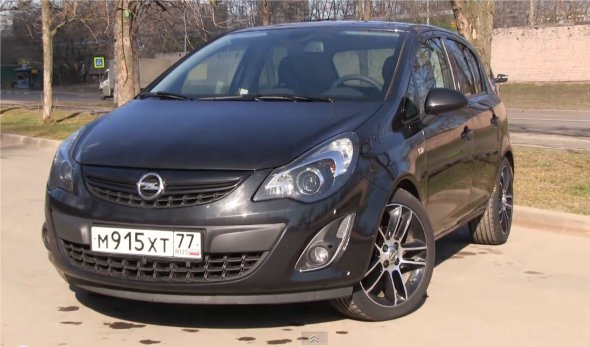 Opel Corsa, Peugeot 208 — ATDrive