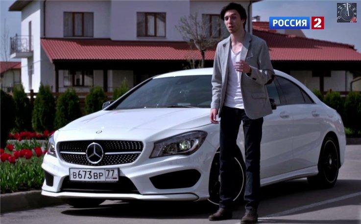 Mercedes CLA 2013 — АвтоВести