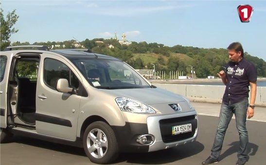 Peugeot Partner Tepee 2013 — Первый тест