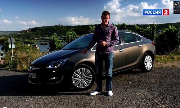 Opel Astra Sedan 2013 — АвтоВести