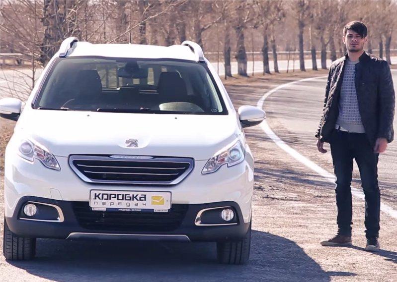 Peugeot 2008 2014 — Коробка передач