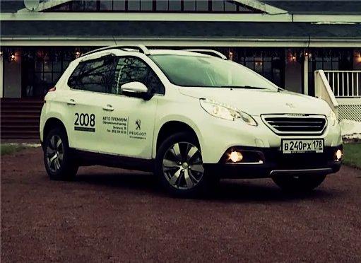 Peugeot 2008 2014 — KolesaRu