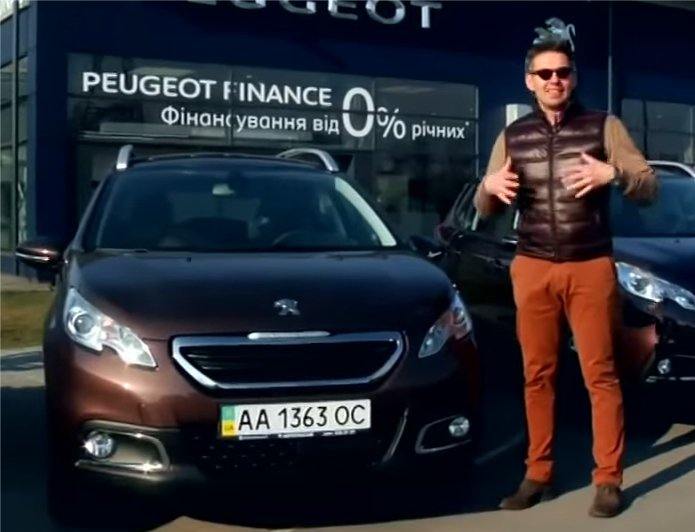 Peugeot 2008 2014 — Первый тест