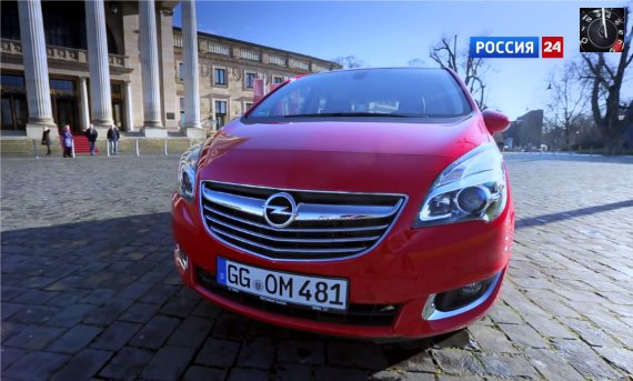 Opel Meriva 2014 — АвтоВести