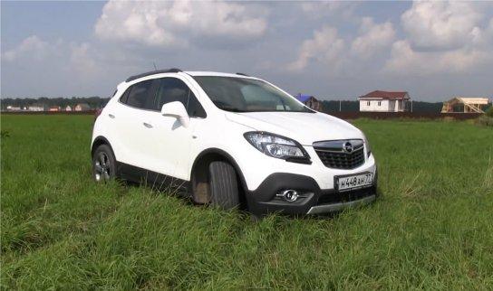 Opel Mokka 2013 — ATDrive