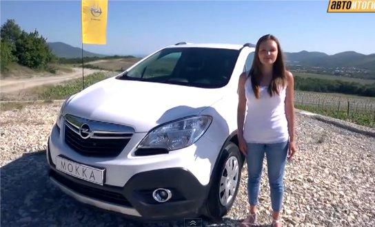 Opel Mokka 2012 — АвтоИтоги