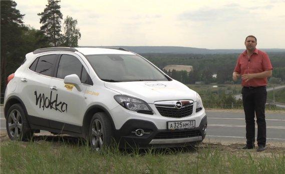 Opel Mokka 2013 — АвтоБлог