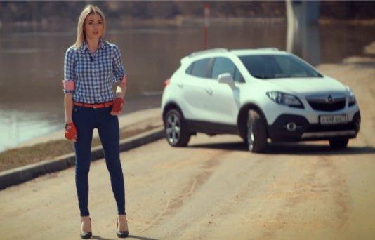 Opel Mokka 2012 — Москва рулит