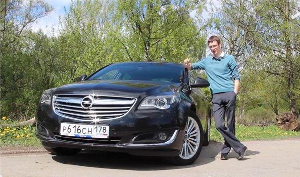 Opel Insignia 2014 — AcademeG