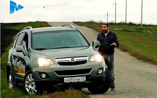 Opel Antara 2012 — АвтоБлог