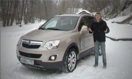 Opel Antara 2013 — Наши тесты
