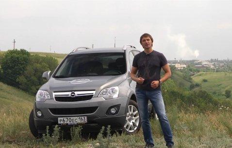 Opel Antara 2012 — Игорь Бурцев